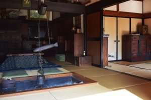 Japanese Farmhouse