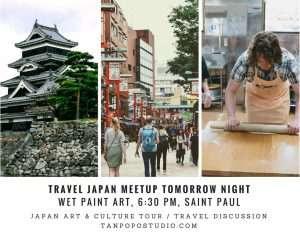 Japan Travel Meetup June 2018 TanpopoStudio