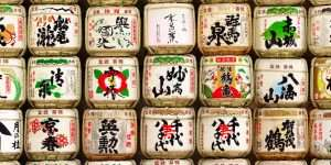 Getting to Know Japanese Sake