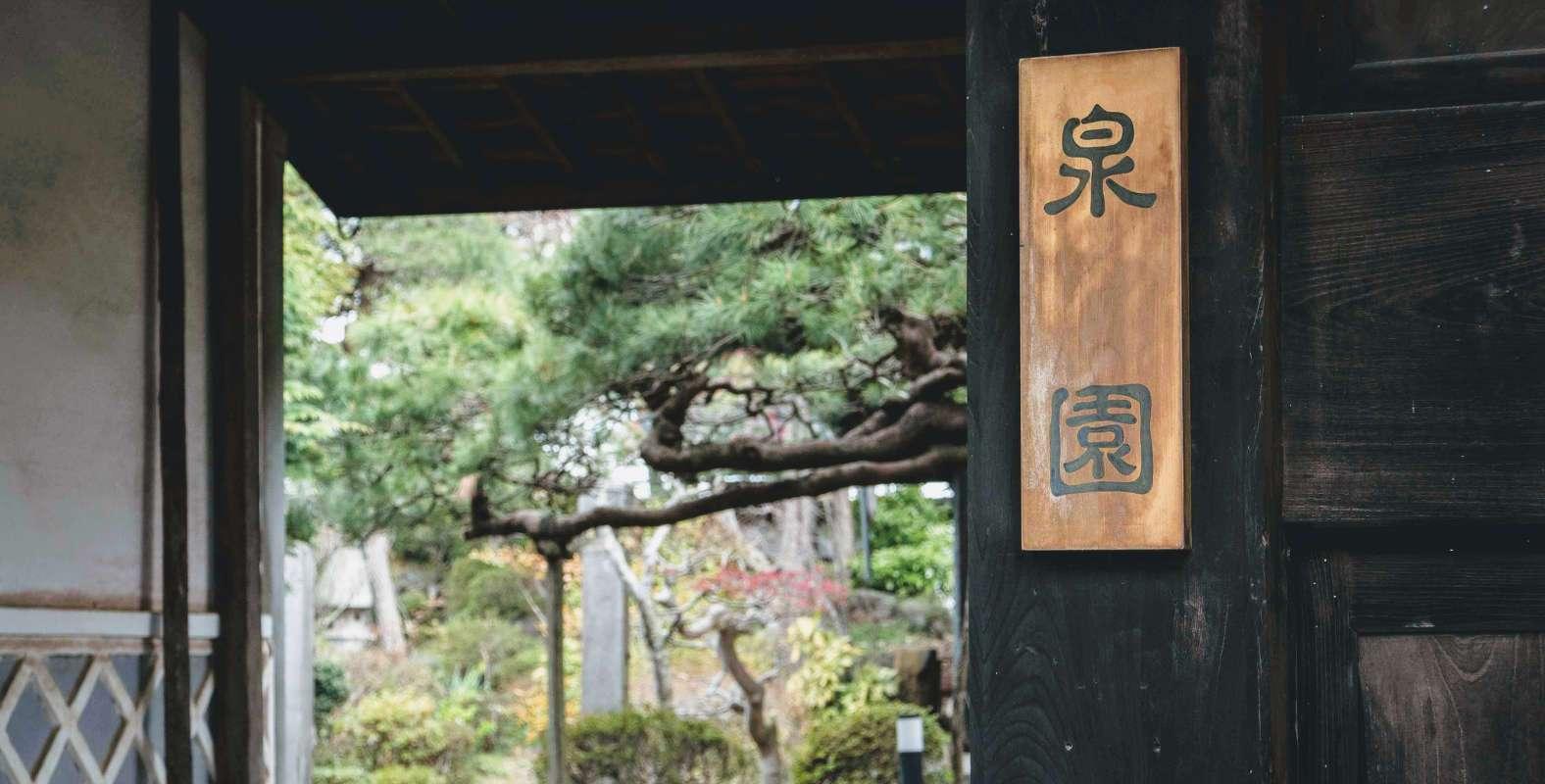 Izumi Inn Japan | Tanpopo Studio