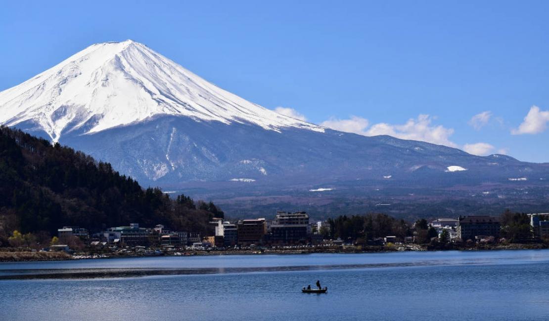 Mount Fuiji