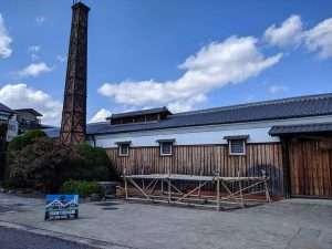 Geikekan Sake Brewery | Spirits of Japan Tour