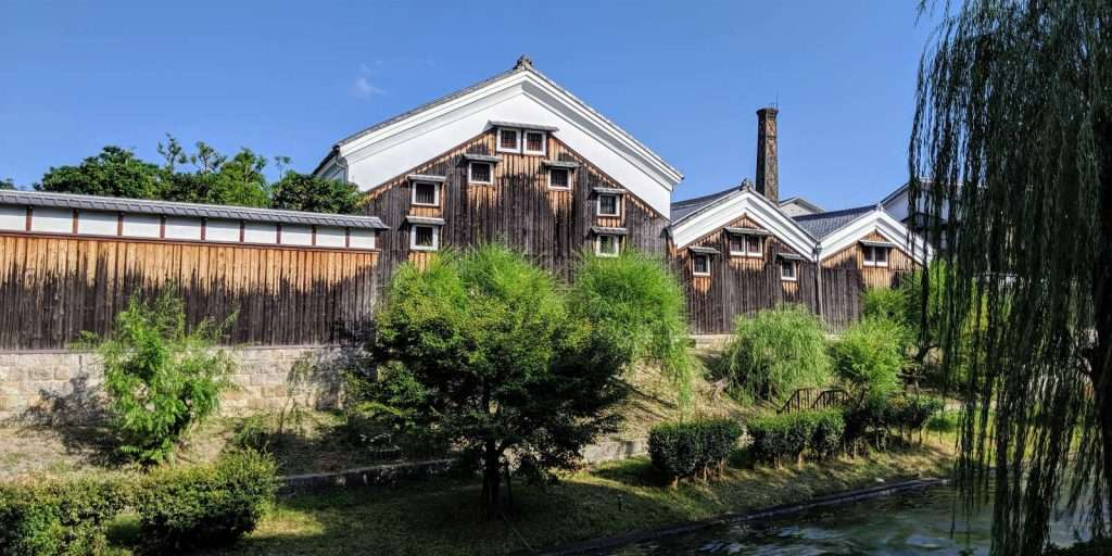 Geikkekan Kyoto