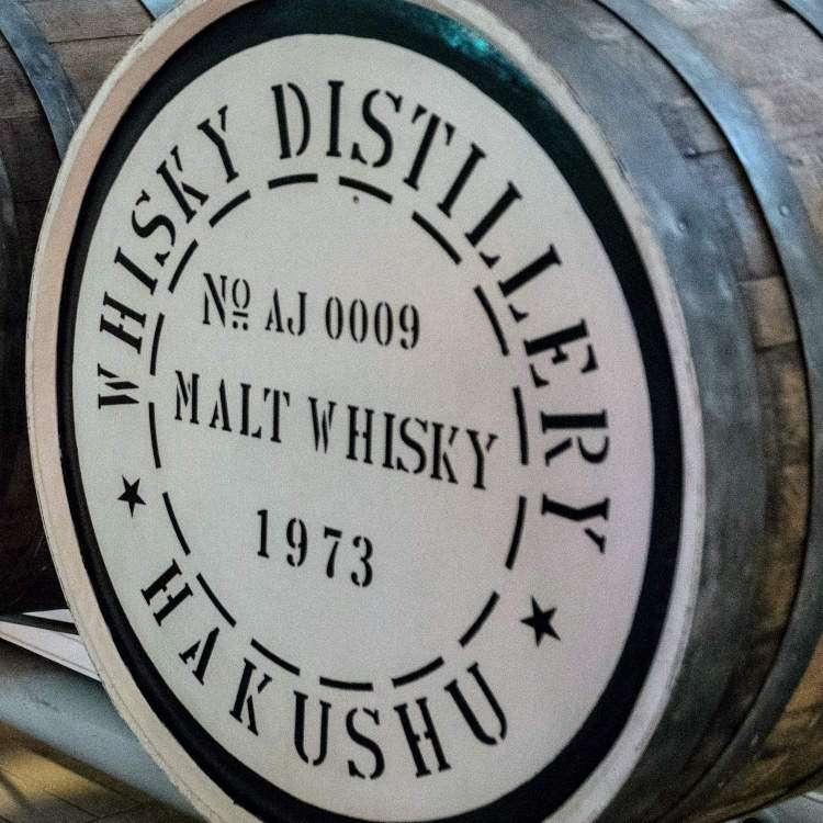 Suntory Whisky Edible Japan
